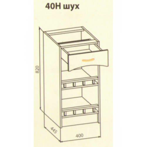 40 низ ящики кухня Анна