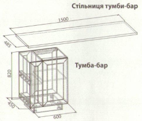 Барная стойка Верх кухня Анна