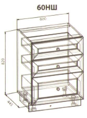 60 низ ящики кухня Роял