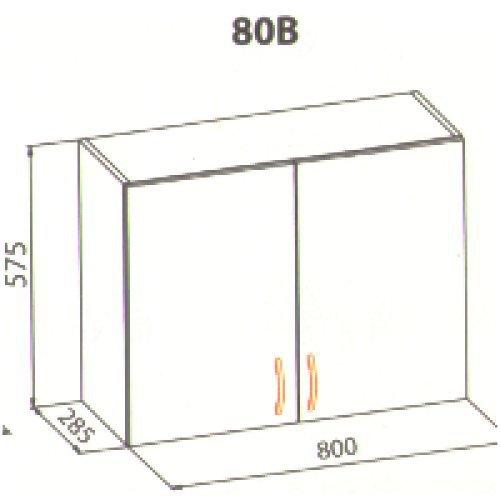 80 верх кухня Алина