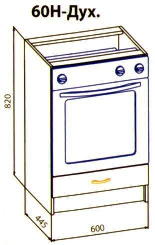 60 низ духовка кухня Барбара