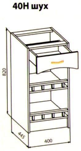 40 низ ящики кухня Барбара