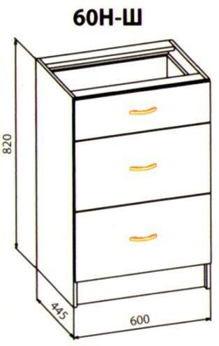 60 низ ящики кухня Милена