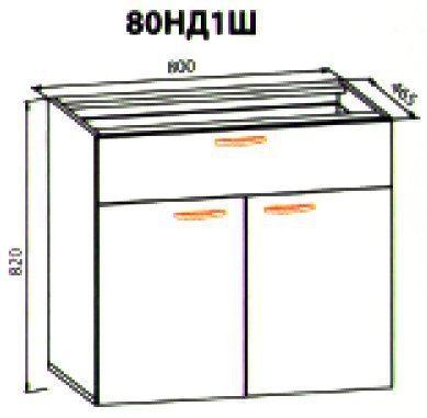 80 низ ящик кухня Кармен