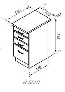 Модуль Н 50Ш Кухня Оля.Тюльпан