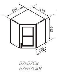 Модуль Р 57×57Ск Кухня Оля.Тюльпан