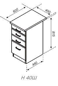 Тумба нижняя Н40Ш кухня Корона/Тюльпан