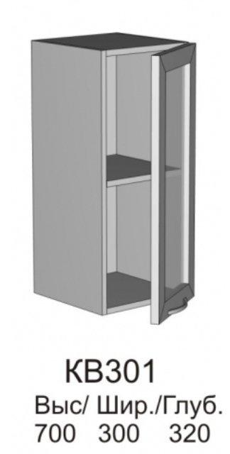Витрина верхняя алюминий КВ 301 кухни Колибри