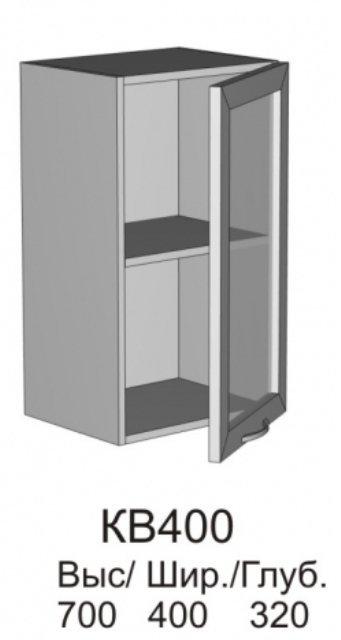 Витрина верхняя алюминий КВ 400 кухни Колибри