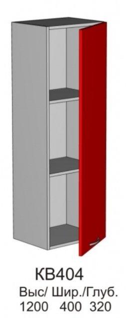 Шкаф верхний КВ 404 кухни Колибри