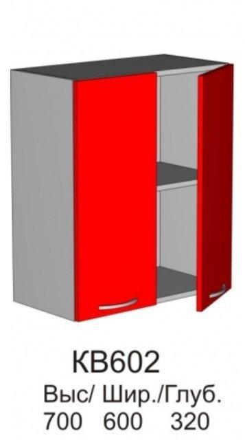 Шкаф верхний КВ 602 кухни Колибри