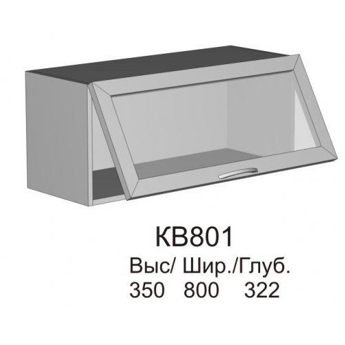 Витрина верхняя алюминий КВ 801 кухни Колибри