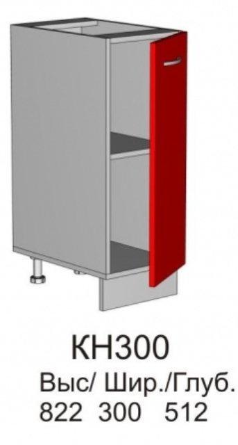 Шкаф нижний КН 300 кухни Колибри