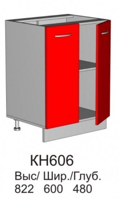 Шкаф нижний КН 606 (без столешницы) кухни Колибри