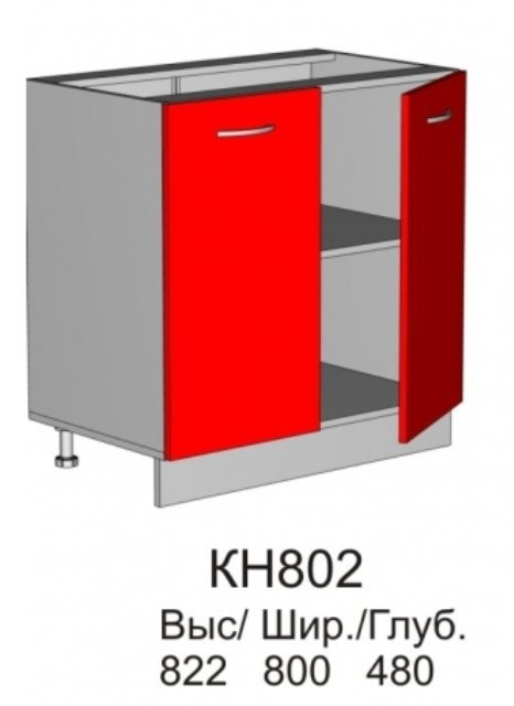 Шкаф нижний КН 802 (без столешницы) кухни Колибри