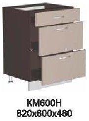 Модуль КМ 600 Н (без столешницы) кухни Кармен