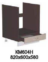 Модуль КМ 604 Н (без столешницы) кухни Кармен