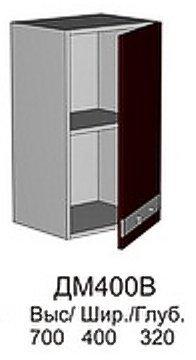 Модуль ДМ 400 В (лев./прав.) кухни Джаз