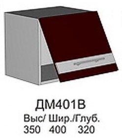 Модуль ДМ 401 В кухни Джаз