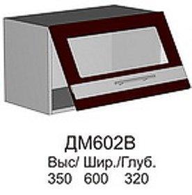 Модуль ДМ 602 В кухни Джаз