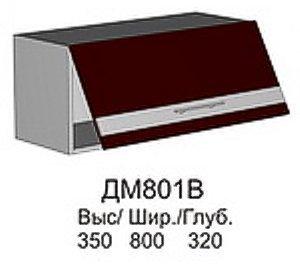 Модуль ДМ 801 В кухни Джаз
