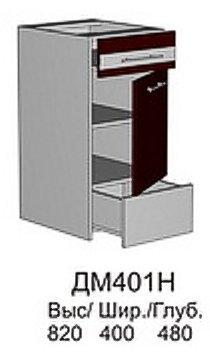 Модуль ДМ 401 Н (без столешницы) кухни Джаз