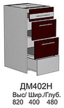 Модуль ДМ 402 Н (без столешницы) кухни Джаз