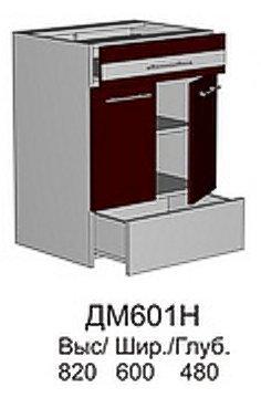Модуль ДМ 601 Н (без столешницы) кухни Джаз