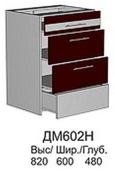 Модуль ДМ 602 Н (без столешницы) кухни Джаз