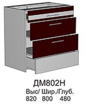 Модуль ДМ 802 Н (без столешницы) кухни Джаз