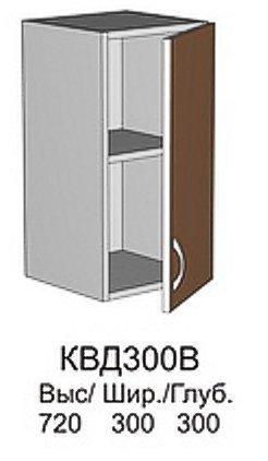 Модуль КВД 300 В кухни Квадро