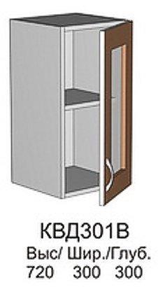 Модуль КВД 301 В кухни Квадро
