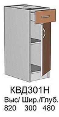 Модуль КВД 301 Н (без столешницы) кухни Квадро
