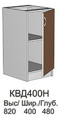 Модуль КВД 400 Н (без столешницы) кухни Квадро