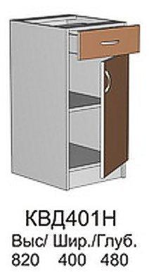 Модуль КВД 401 Н (без столешницы) кухни Квадро