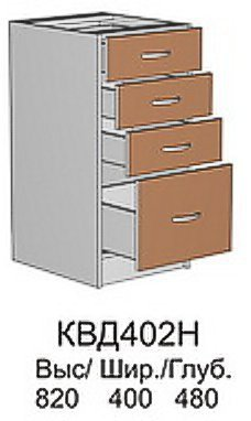 Модуль КВД 402 Н (без столешницы) кухни Квадро