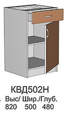 Модуль КВД 502 Н (без столешницы) кухни Квадро