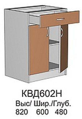 Модуль КВД 602 Н (без столешницы) кухни Квадро