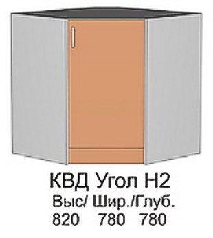 Модуль КВД Угол Н 2 (без столешницы) кухни Квадро