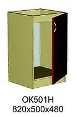 Модуль ОК 501 Н кухни Октавия