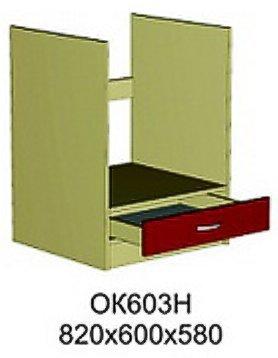 Модуль ОК 603 Н кухни Октавия