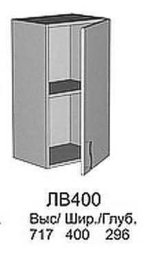Модуль ЛВ 400 кухни Лайм