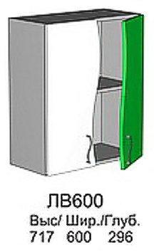 Модуль ЛВ 600 кухни Лайм