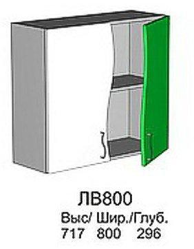 Модуль ЛВ 800 кухни Лайм