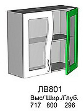 Модуль ЛВ 801 кухни Лайм