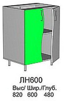 Модуль ЛН 600 (без столешницы) кухни Лайм