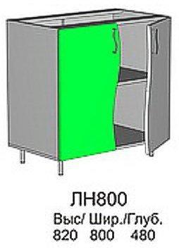 Модуль ЛН 800 (без столешницы) кухни Лайм
