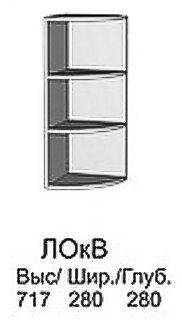 Модуль ЛО В кухни Лайм