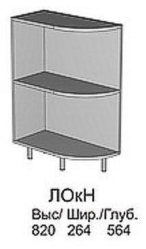 Модуль ЛО Н (без столешницы) кухни Лайм
