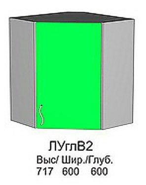 Модуль Лугл В2 кухни Лайм